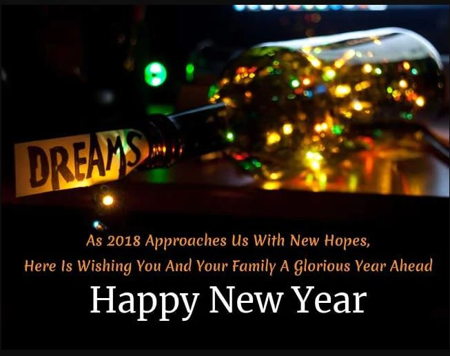 New Year Quotes 2019 For Family